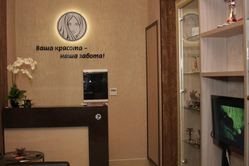 Салон красоты Арабика в Екатеринбурге